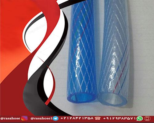 قیمت روز شیلنگ شفاف110