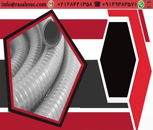 تولید شیلنگ خرطومی پلاستیکی110
